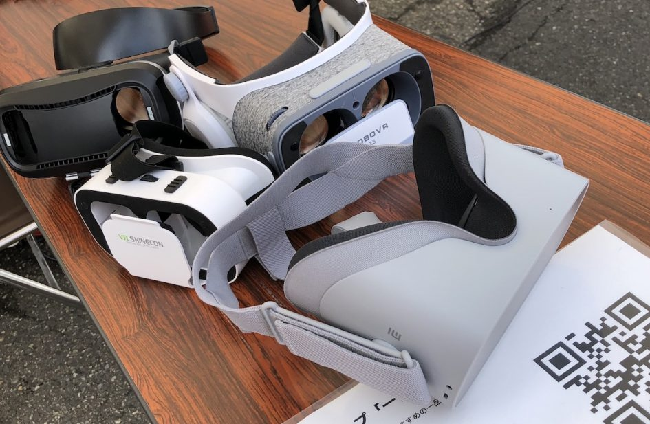 How to factory reset your Oculus Go virtual reality headset